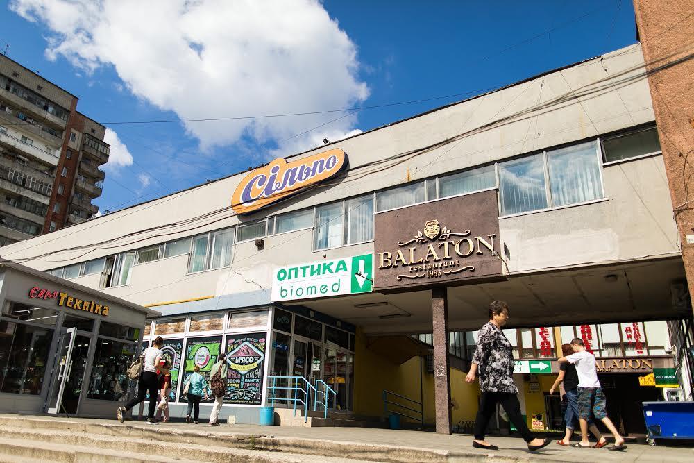 Супермаркет Сильпо Замарстынов