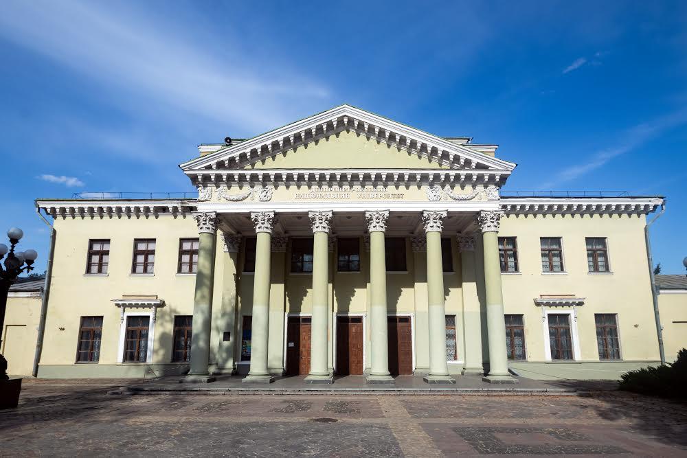 Потемкинский дворец  Нагорний в Днепре