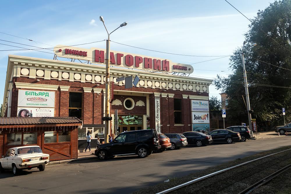 """Рынок """"Нагорный"""" в Днепре"""