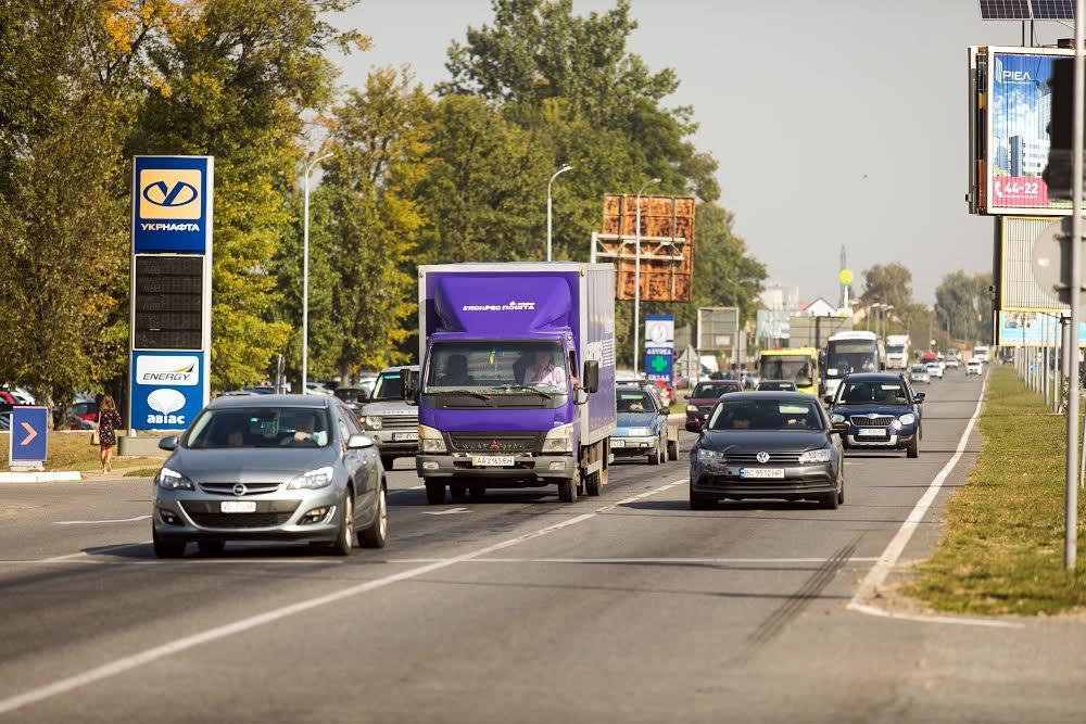 Район Боднаровка во Львове
