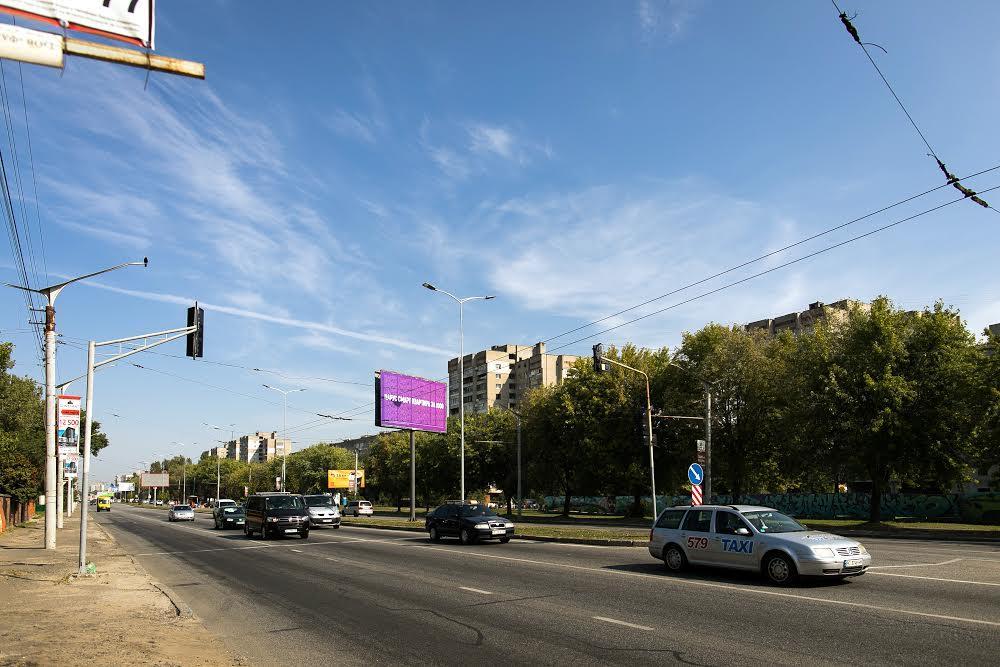 Район Боднаровка