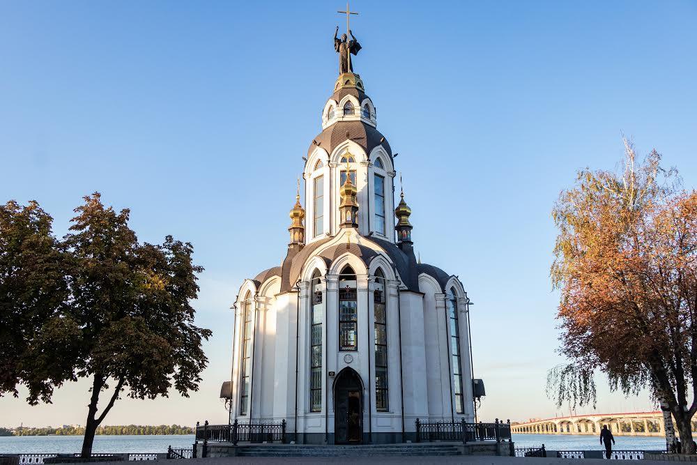 Храм собора святого Иоанна Предтечи Днепр