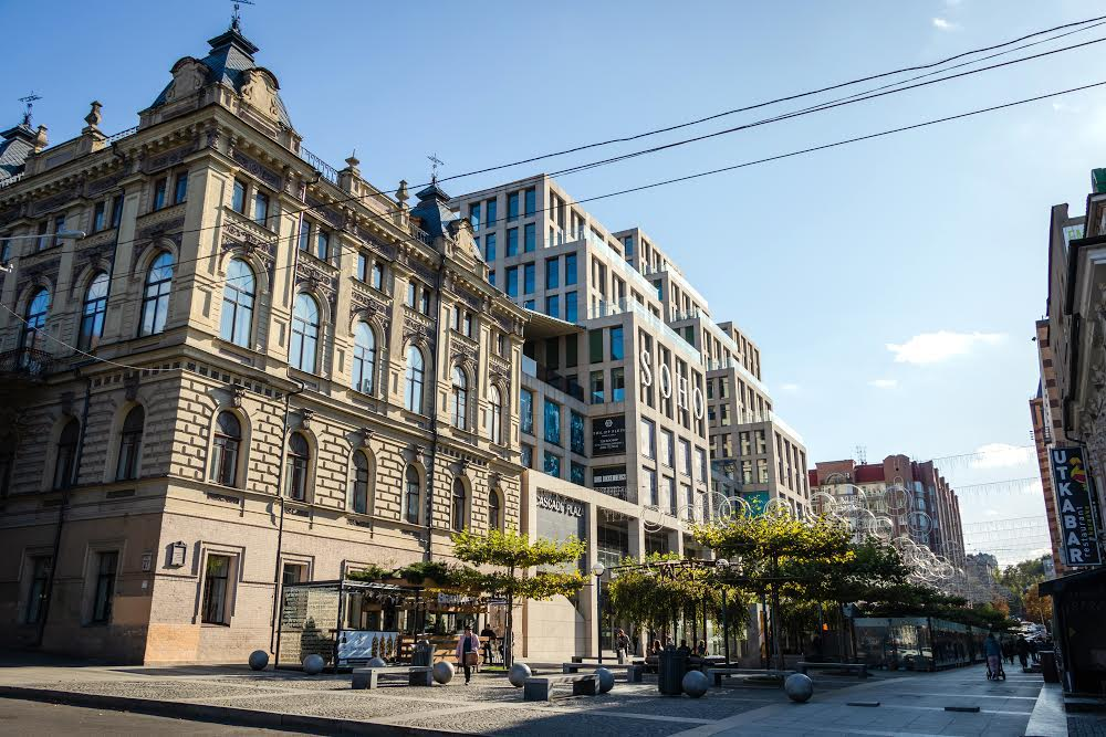 Екатеринославский бульвар Днепр