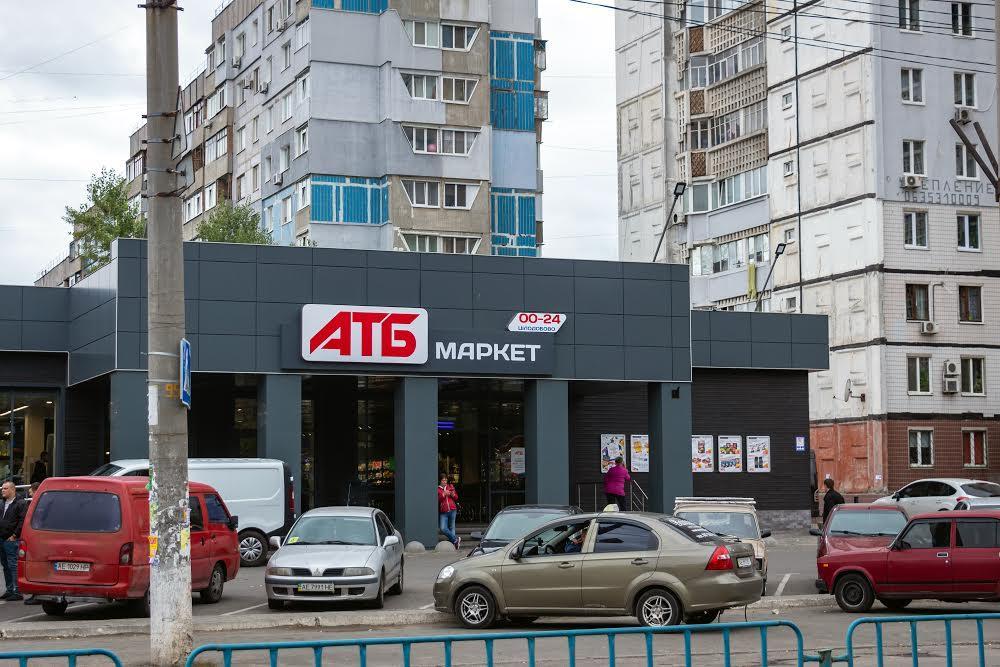 Супермаркет АТБ Лівобережний