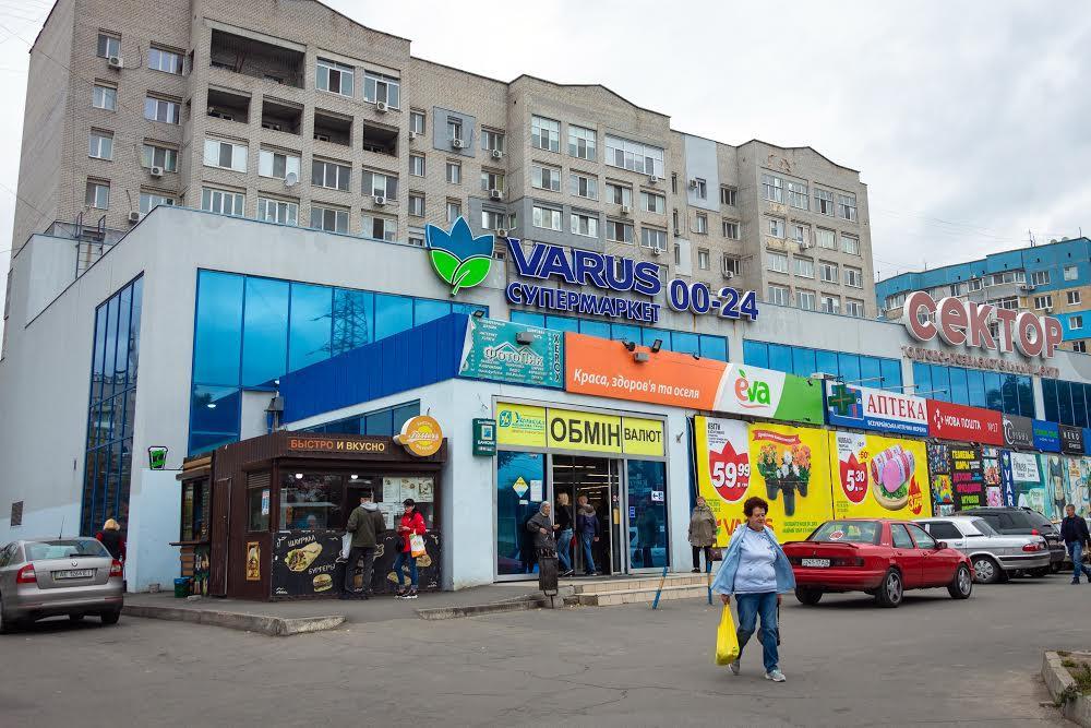 Супермаркет Varus  на Лівобережному