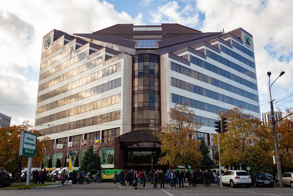 Головний офіс  Приват-Банку в Дніпрі