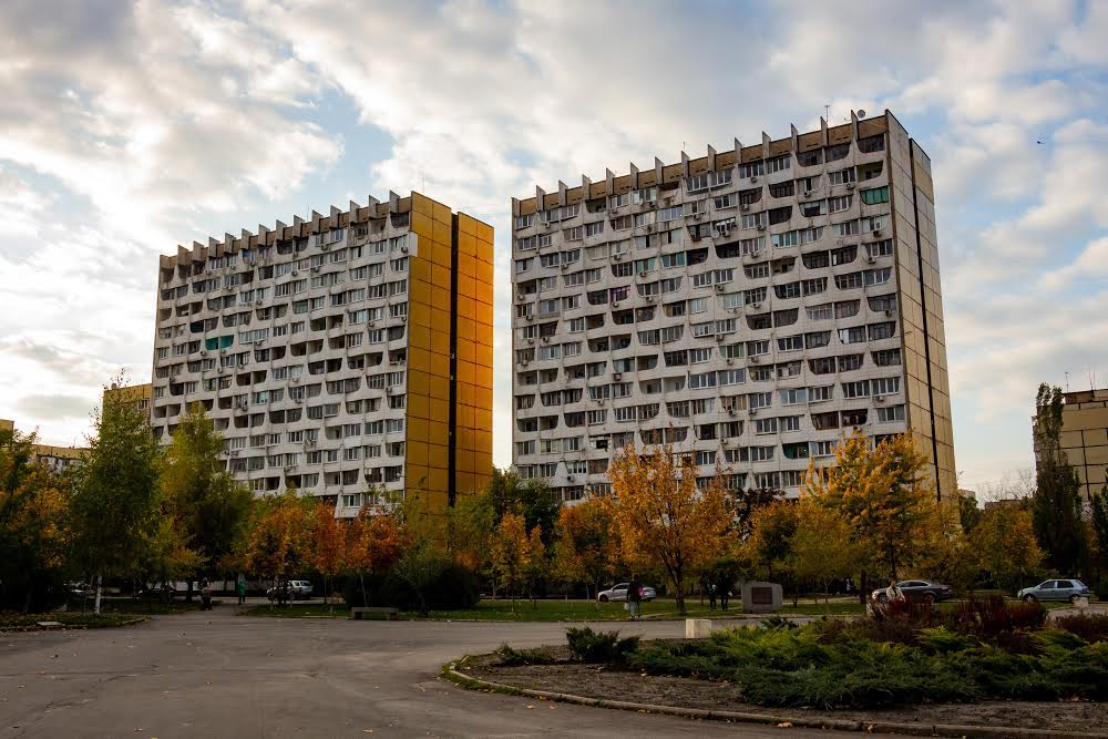 Масив Перемога Дніпро