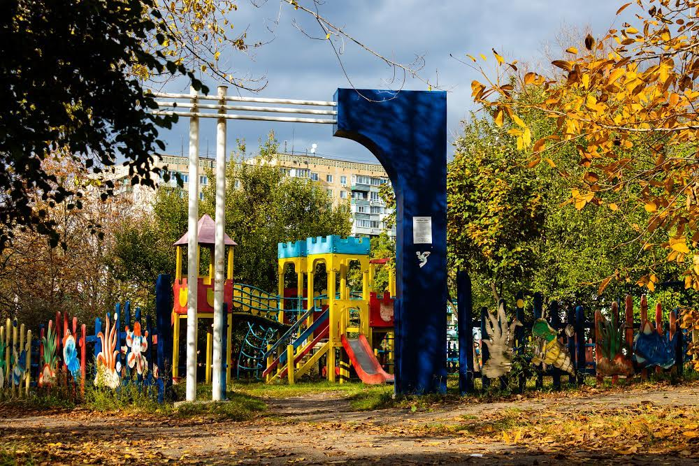 Детская площадка на Тополе