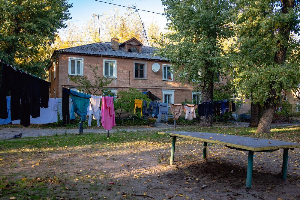 Жилой массив Приднепровск