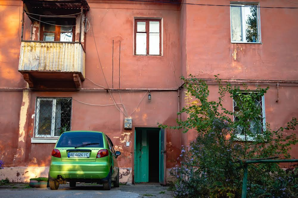 Часть Днепра Приднепровск
