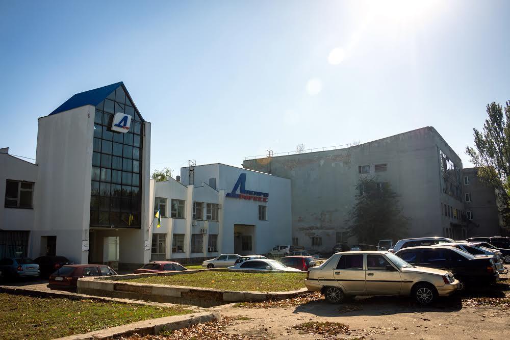 Завод Дніпропрес