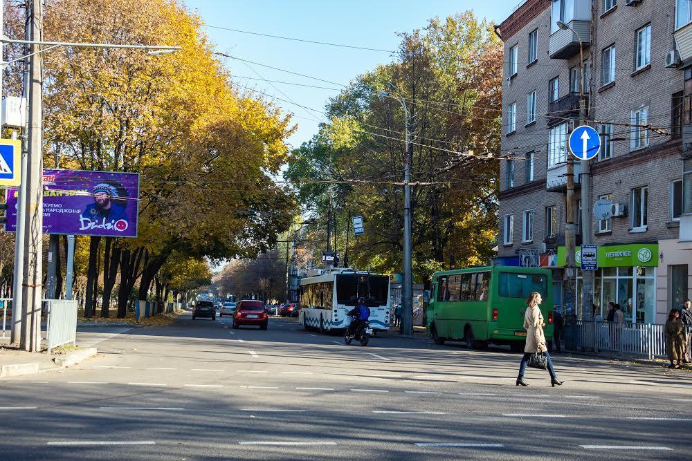 Перекресток проспекта Александра Поля Днепр