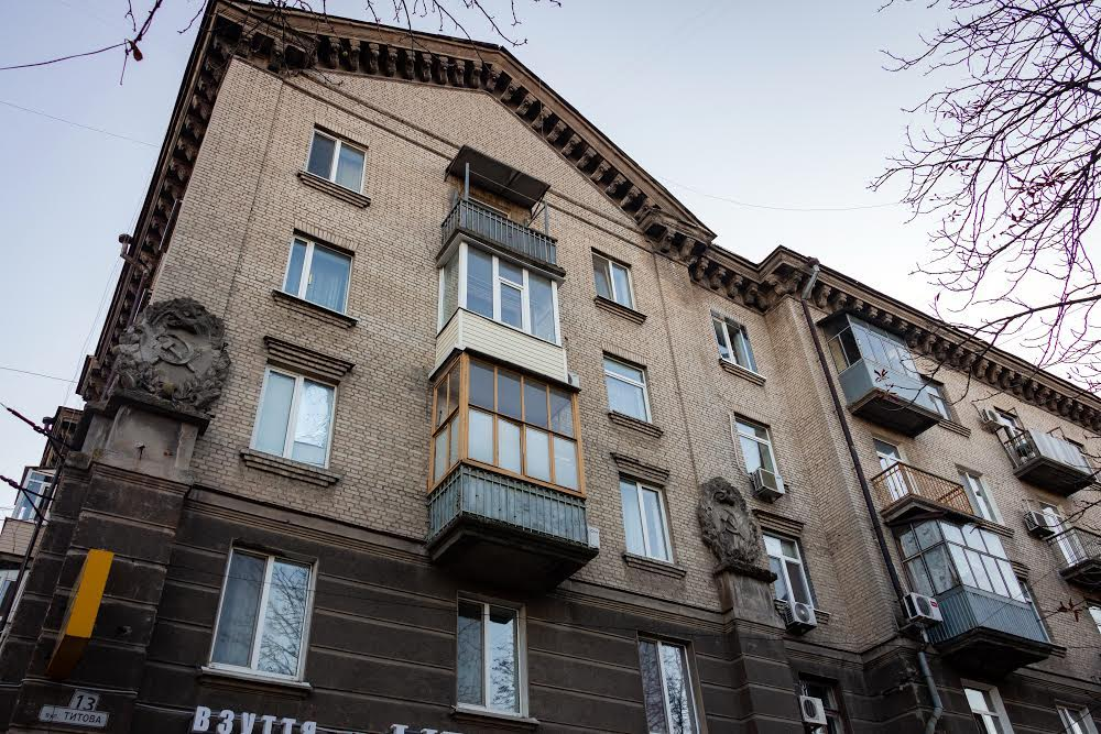 Архитектура Днепр