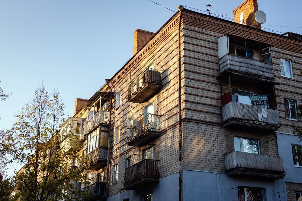 Архитектура в Днепре