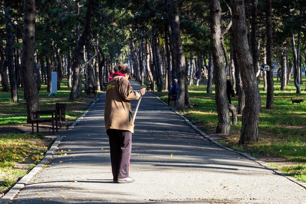 Парк на Титова Днепр