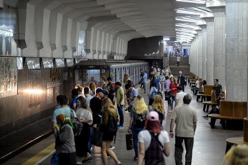 Станция метро Алексеевская - Харьков