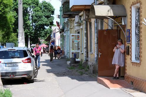 Улицы Слободки
