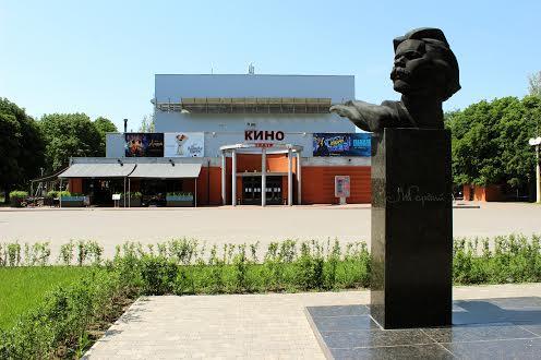 Кинотеатр Черёмушки в Одессе