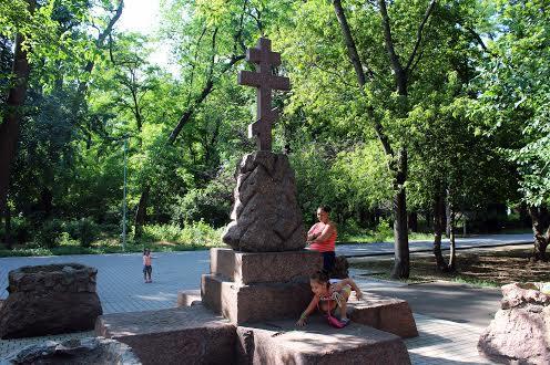 Сквер «Прохоровский»  на Молдованке