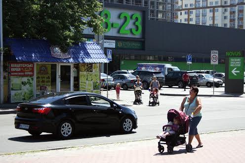 Супермаркет Novus  Вишневе