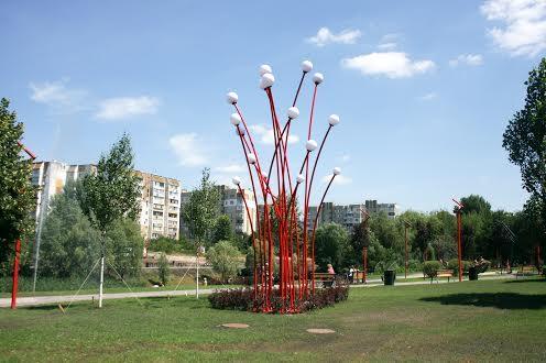 Парк у  Вишневому