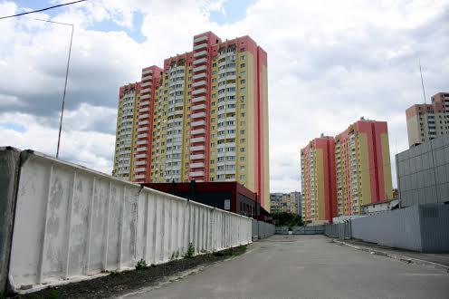 Місто Бровари