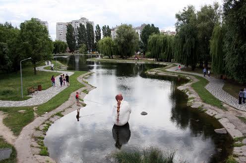 Озеро в парку Бровари