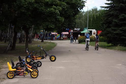 В парку Бровари