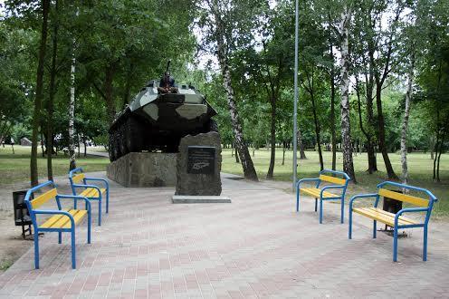 Парк із радянською військовою технікою Бровари