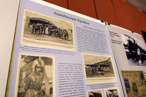 Культурно-художественный центр «Спутник» Левандовка во Львове