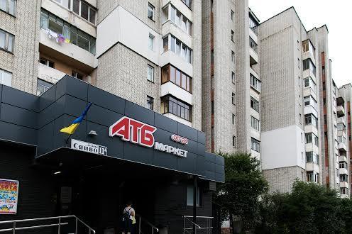Супермаркет АТБ Левандовка