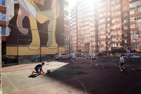 Современный район во Львове Научная