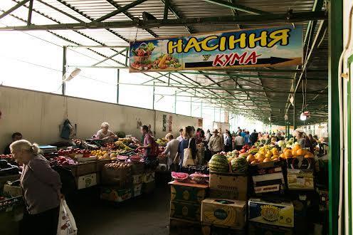 Рынок Замарстынов