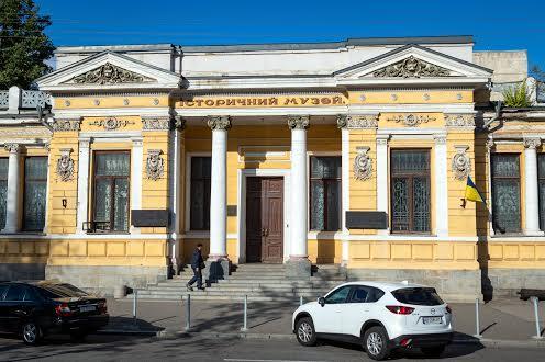 Музей Яворницкого Днепр Нагорный