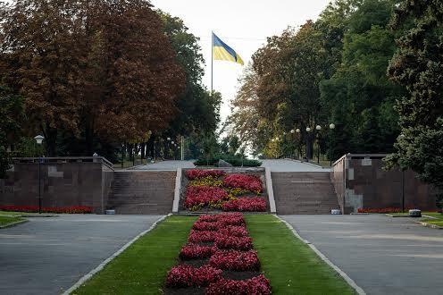 Спуск к памятнику Славы Днепр Нагорный