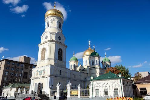 Троицкий Собор Центр Днепр