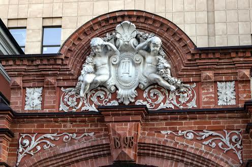 Будівел 19 століття Дніпро