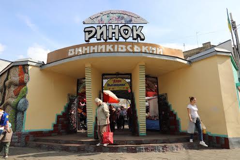 Винниковский рынок Лычаков Львов