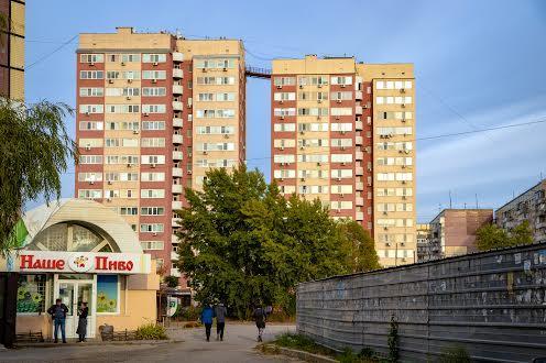 Мікрорайон Червоний Камінь Дніпро