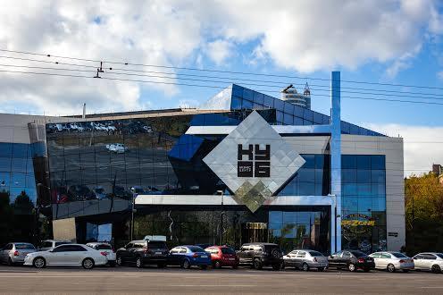Бізнес-центр Куб Дніпро