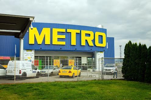 Гипермаркет METRO Днепр