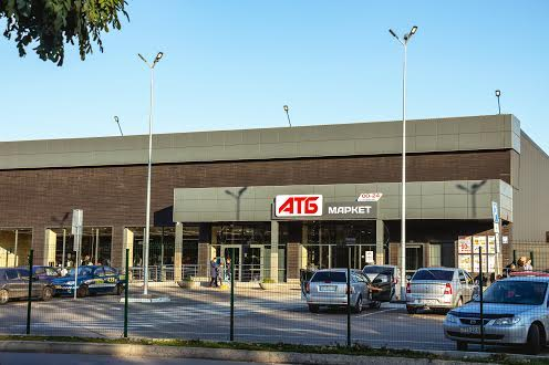 Супермаркет АТБ на Косіора