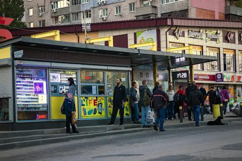 Массив Приднепровск в Днепре
