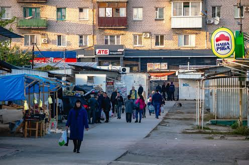 Жилой массив Приднепровск в Днепре