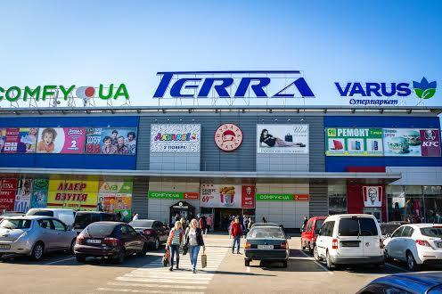 Торговий центр «Терра» в Дніпрі