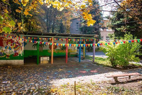 Детский садик 12 квартал  Днепр