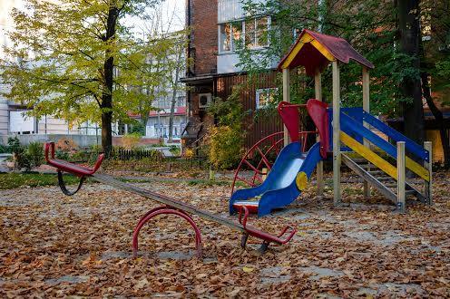 Осенний Титова