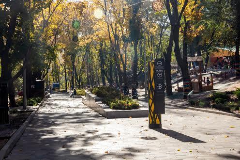 Парк Зеленый гай  Титова