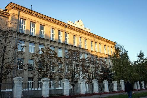 Школа №89 Титова Днепр