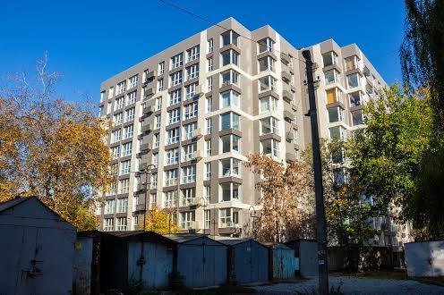 ЖК Дом на Титова Днепр